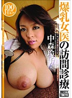 Female Doctor With Colossal Tits Gives House Calls Reiko Nakamori Download
