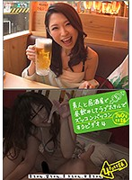 This Is A Video About Drinking During The Day With An Amateur And Then Going To A Love Hotel For Some Banging And Pumping Action 4 Kaori Aoi Keiko Anna Download