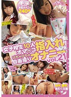 10 Schoolgirls Tape Themselves Getting Their Pussies Wet From Fingering Themselves vol. 21 Download