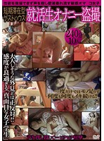 A Peeping Masturbation Show Featuring Girl Working At A Short Stay Guest House, Dripping With Lust From Her Drenched Pussy, And Struggling To Muffle Her Cries Of Pleasure Download
