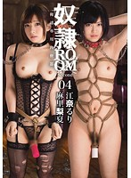 Slave ROOM Second 04 Download