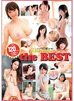 Hidden Beauties Revolution the BEST (h_305bgsd00999)