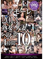 Amore 2013 - Married Woman Top 10 - 4 Hours