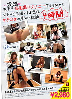 Posting. The Dangerous Record Of A Schoolgirl Who Orgasms While Pissing Herself During A Self Shot Masturbation In A Hotel. 4 Hours Download