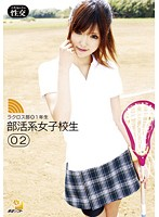 The After-school Club Girl 02 (h_308aoz00043)