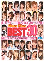 Glitter Films Best 30 (h_310glt00049)