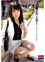 """""""New Theory"""" Working Wives Yuno Origuchi (27) Download"""