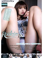 """Rookies 10. Resident Of Matsuyama. F Cup Erotic Instructor Gets Creampied!"""" Download"""