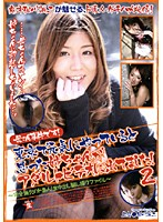 There's a Problem, Mom! The Big Sister I Thought Was Doing Well In Tokyo Has Starred In A Porn Movie! 2 下載