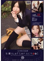Live Footage. After School vol. 02 Download