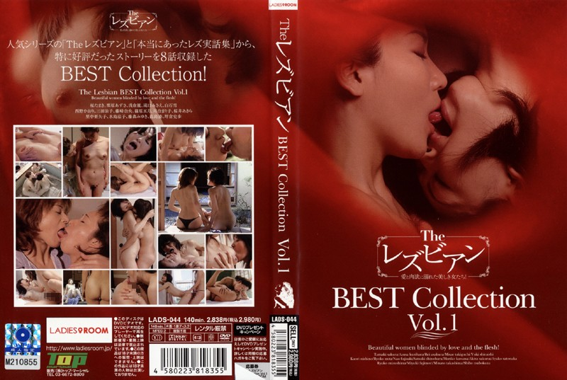LADS-044 Theレズビアン BEST Collection VOL.1