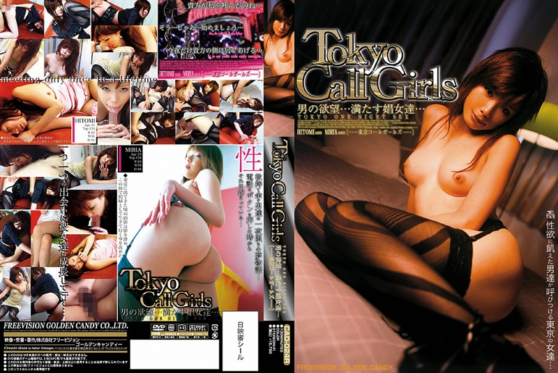 CAD-024R Tokyo Call Girls Making Men's Wishes Come True...