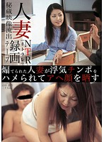 Cheating Married Woman Caught On Tape - Precious Footage Leaked! Horny Wife Takes Unfaithful Dick As Her O-Face Is Exposed Download