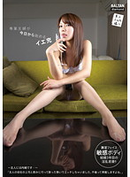Housewife's Stay-at-Home FUN - Starting from TODAY Download