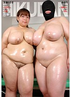 An Office Lady Lust Salon! A Powerful Colossal Tits Tag Team! Usagi Minagi And Kaori In Tit Shaking Hot And Horny Heaven! Download