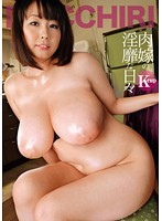 Dirty Days With A Curvy Bride - Naughty Girl Rin Aoki And The Guys She's Seduced 下載
