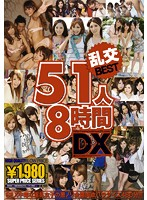Orgy: 51 People, 8 Hours DX Download