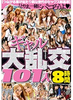 Large Orgies With Gals 101 Gals, 8 Hours Download