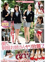 Elder Sister Types In A Work Uniform Fuckfest 2 Download