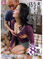(h_480kmds020306)[KMDS-20306] True Incest Stories - Horny Mother Falls For Her Son's Dick 20 Couples 8 Hours Download