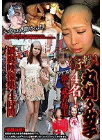 衝撃!丸刈り女子4名!ワケアリ落ち武者坊主猥褻映像集4時間(Shocking! 4 Clean Shaven Girls! Bald And Fallen Warrior Women In A Filthy Video Collection 4 Hours) 下載