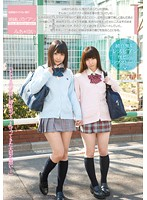 Lesbian Sisters Taboo After School Games Mia Yui Download