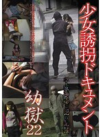 Teen Hell  The Kidnapping of 22 Barely Legal Teens Documented  A Record of Spirited Away Young Girls Download