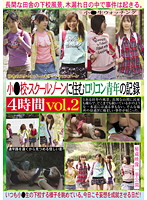 Diary Of A Young Loli-Con Living In A School Zone 4-Hours vol. 2 Download