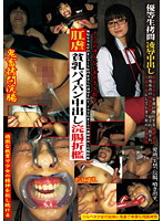 Anally Abusing The Flat Chested Girl With A Shaved Pussy. Creampie And Enema Punishment 下載