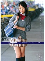 Since I'm About To Graduate... Student Number 026 Kana Matsui Download