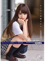 It'll Be Graduation Soon, So... Student Number 030 Yuka Kaede (h_537odfa00062)