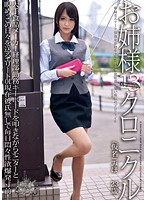 Older Women Sex Chronicles 13 Miho Tono (h_537odfa00066)
