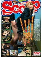 Dragged to Deserted Areas Where No Help Is in Sight, Helpless Young Girls on Their Way Home from School Get a Nasty Creampie Surprise Download