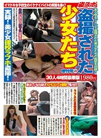 Secretly Filmed Barely Legal Girls, Special Issue. 130 Girls, Deluxe Edition Download
