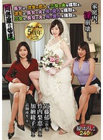 The Asura Women The Eldest Daughter Will Fuck The Middle Daughter's Lover And The Youngest Daughter's Husband The Middle Daughter Will Fuck The Eldest Daughter's Husband And Her Mother's Lover The Youngest Daughter Will Fuck The Eldest Daughter's Husband And Her Mother's Lover Download