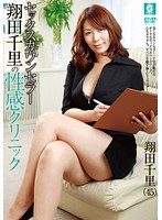 Sex Counselor - Chisato Shoda 's Sexual Therapy Clinic Download