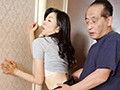 "(h_606mlw02164)[MLW-2164] The Bride Stolen By Her Father-in-Law: ""Hurry Up, Put It In! Cum Inside Me! Fill Me With Cum!"" Miko Koike Download 13"