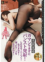 A Housewife With Beautiful Legs She's Unable to Resist Pantyhose Ejaculation! Look At Those Pussy Juices Drip! See How It Sticks! Watch Her Rub It In! Enjoy As She Fondles Her Wet Pussy! Ayako Kano Yayoi Amano Tsubaki Kato Download