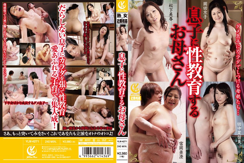 YLW-4271 Mother Giving Her Son Sex-Ed