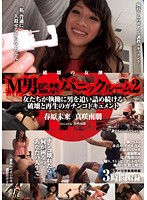 A Maso Man Confinement Panic Room 2 A Documentary About Women Who Relentlessly Pursue Men And Continue To Blow Their Minds And Rejuvenate Them Again For More Download