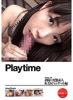 (h_618mnrp00001)[MNRP-001] Playtime First Time Shots With Perverted Amateurs & Innocent Gal Babes With Beautiful Asses Download