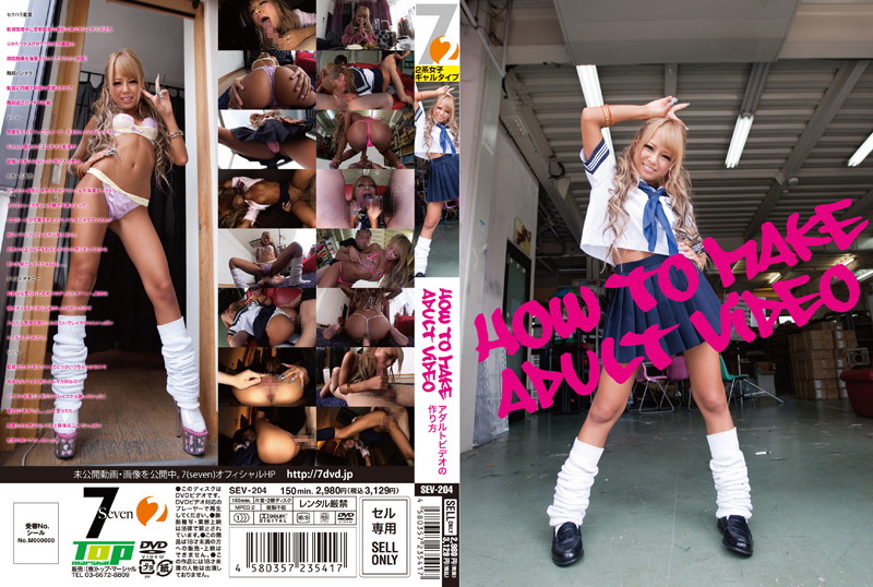 SEV-204 How To Make Adult Video