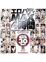 Sexy Body MAX 4-Hours - Collector's Edition! 30 Pairs Of Beautiful Big Tits!! - Download