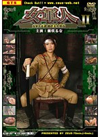 Lady Soldier 2 - A Female Soldier's Mystery - A Beautiful Officer's Suffering Runa Sezaki Download