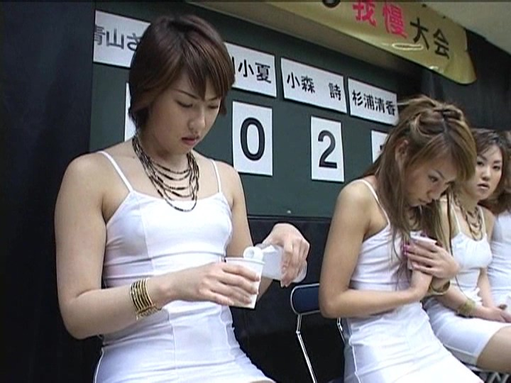 Japan pissing contest