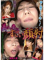 Amazing Cum Facials Of Beautiful Married Women. 7 Voluptuous Married Women With Big Tits. Massive Bukkake On Their Beautiful Faces Download