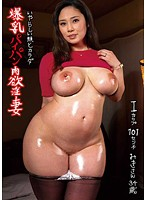 Her Indecent Face & Body: Lustful Wife Miki, 34 Years Old, Colossal Tits, Shaved Pussy, I Cup (101 cm) Download
