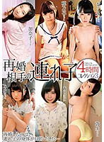 My New Wife And Her Daughter 4 Hour Collection 3 Download
