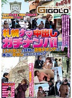 Real Pickups For Raw Creampies In Sapporo! Will The Famously Easy Girls Of Hokkaido Really Let Us Give Them Creampies? Download