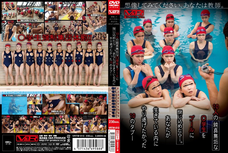 VRTM-013 Please Imagine, Your Teachers.Once Confined To The Pool As Innocent As A Lamb ● 10 Students ....taboo Of 10 That I Wanted Gone Within You Alive